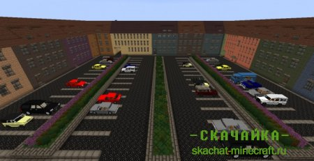 Мод Fex's Vehicle для Minecraft 1.8