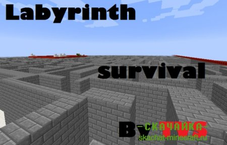 Карта Выжить в лабиринте - Survival Labyrinth для Minecraft 1.8.8