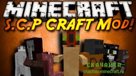 Мод S.C.P Craft 2: Reincarnation для Minecraft 1.7.10