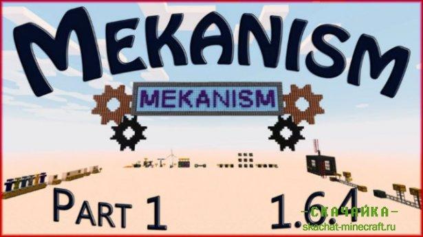 ��� Mekanism ��� Minecraft 1.7.10