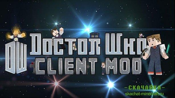 ��� Docrtor Who - ������ ��� ��� Minecraft 1.8/1.7.10/1.7.2/1.6.4