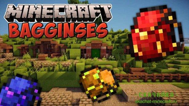 ��� Bagginses ��� Minecraft 1.9/1.8.9/1.7.10