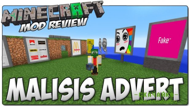 ��� MalisisAdvert ��� Minecraft 1.9/1.8.9/1.8