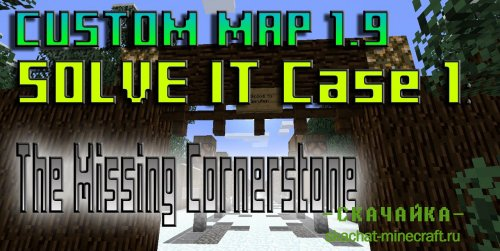 Карта Solveit case 1: The missing cornerstone для Minecraft 1.9.4/1.9