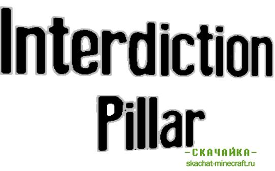 Мод Interdiction Pillar для Minecraft 1.9.4/1.7.10