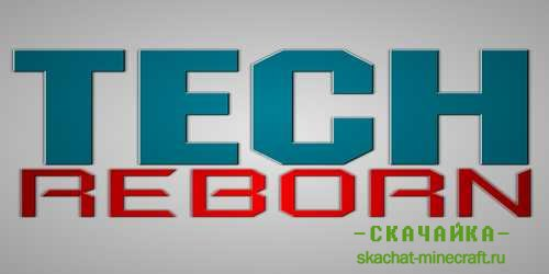 Мод TechReborn 1.11/1.9.4/1.9/1.8.9/1.7.10