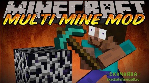 ��� Multi Mine ��� Minecraft 1.9.4/1.9/1.8/1.7.10/1.7.2/1.6.4