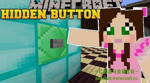 ����� 10 Hidden Buttons ��� Minecraft 1.10.2