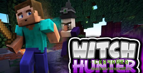 Карта Witch Hunter для Minecraft 1.10.2