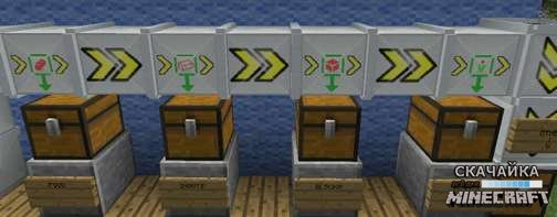 Мод Power Advantage для Minecraft 1.10.2/1.9.4/1.8.9