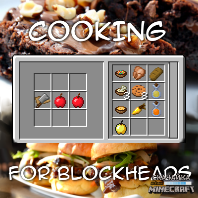 Мод Cooking for Blockheads для Minecraft 1.10.2/1.9.4/1.8.9