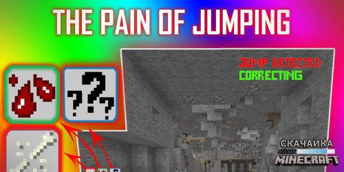 Карта The Pain of Jumping для Minecraft 1.10.2