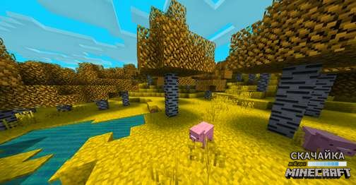 Ресурспак The Color Underground для Minecraft 1.10.2/1.10/1.9.4