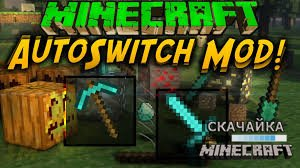 Мод SimpleAutoSwitch для Minecraft 1.10.2