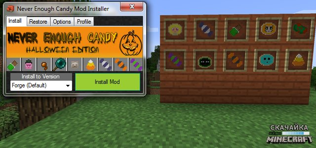 Мод Never Enough Candy - Halloween Edition для Minecraft 1.7.10