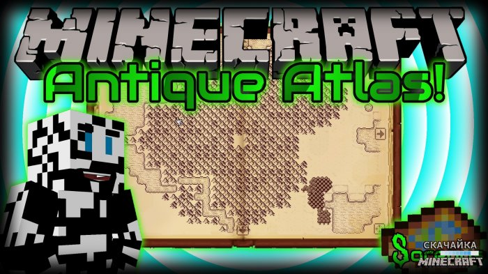 Мод Antique Atlas для Minecraft 1.10.2/1.9.4/1.8.9/1.7.10