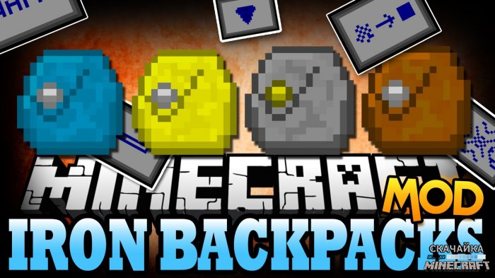 Мод Iron Backpacks для Minecraft 1.10.2/1.8.9/1.7.10