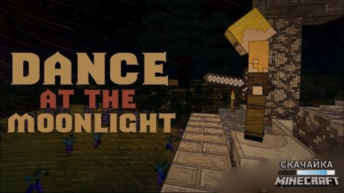 Карта Dance in the Moonlight для Minecraft 1.10.2/1.10/1.9.4