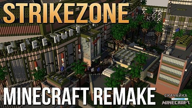 Карта Strikezone (Call of Duty: Ghosts) для Minecraft 1.7.10/1.6.4/1.5.2