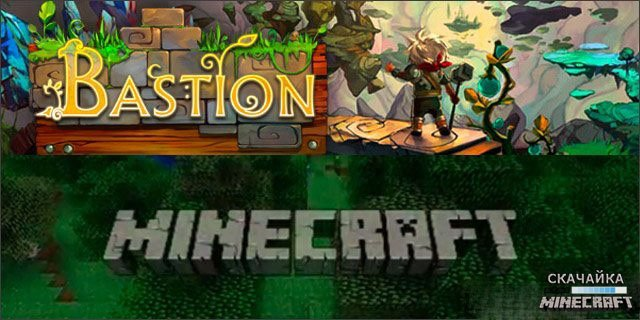 Карта City of Bastion для Minecraft 1.10.2/1.9.4