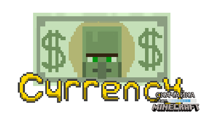 Мод Good Ol' Currency для Minecraft 1.10.2