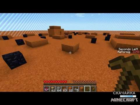 Карта 3 Days to Survive 1: Alien Planet для Minecraft 1.10.2