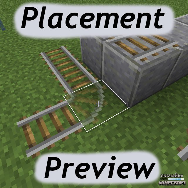 Мод Placement Preview для Minecraft 1.11/1.10.2