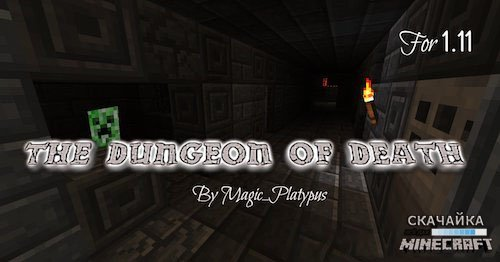 Карта The Dungeon of Death для Minecraft 1.11
