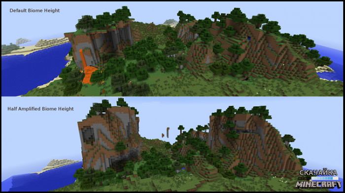 Мод Biome Height Tweaker для Minecraft 1.11/1.10.2/1.9.4