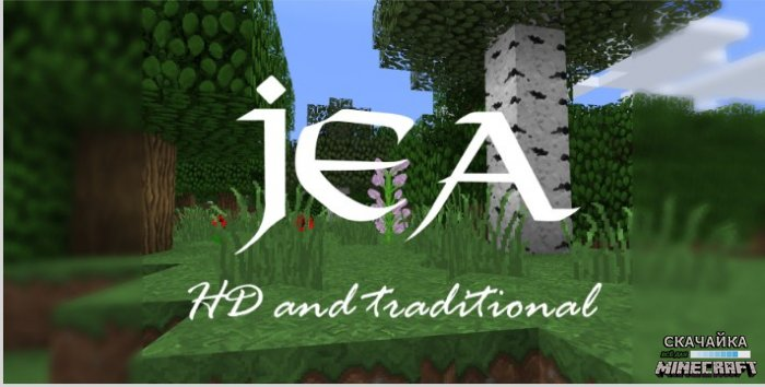 Jea Traditional 1.13