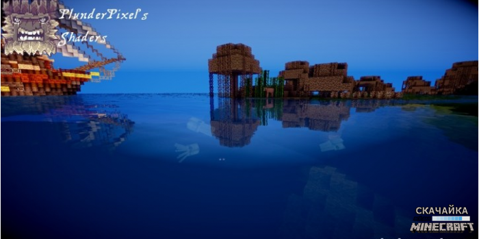 PlunderPixel's Shaders 1.12.2/1.11.2/1.10.2