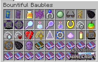 BountifulBaubles 1.12.2
