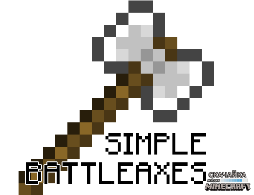 Simple Battleaxes 1.12.2