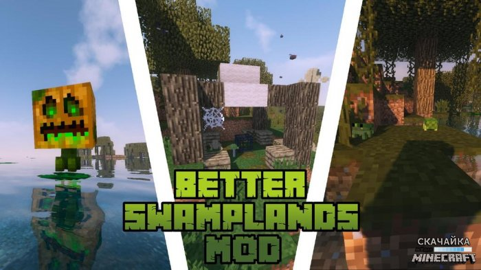 Traitor's Better Swamplands 1.12.2