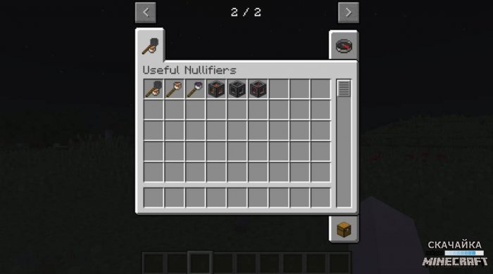 Useful Nullifiers 1.12.2/1.11.2
